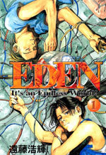 EDEN It's an Endless World!